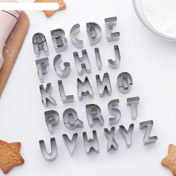 Набор форм для вырезания печенья 2,5х2х2 см алфавит, 26 шт