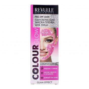Маска-пленка для лица revuele colour glow complex aha+q10, обновляющая, 80