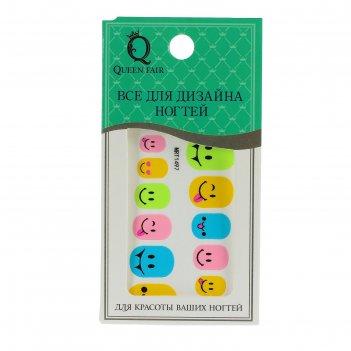 Наклейки для ногтей смайл, цвет микс