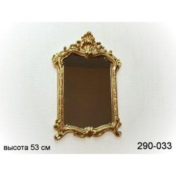 Зеркало настенное позолоченное