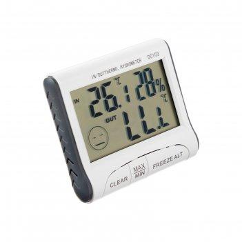 Термометр luazon ltr-15, электронный, 2 датчика температуры, датчик влажно