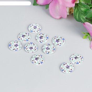 Кнопки пришивные «цветочки», d = 18 мм, 5 шт, цвет белый