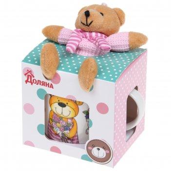 Кружка детская в подарочной коробке с игрушкой мишка с букетом