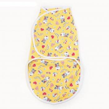 Пеленка-кокон на липучках, рост 50-68 см, цвет жёлтый, принт микс 1139_м
