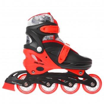 Роликовые коньки раздвижные, колеса pvc 64 мм, пластиковая рама, black/red