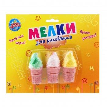 Мелки для рисования мороженки, набор 3 цвета