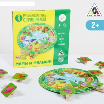 Развивающая игра «мама и малыш» с прищепками, 2+