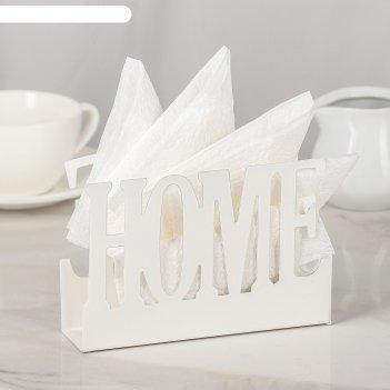 Салфетница home 15х4х10 см, цвет белый