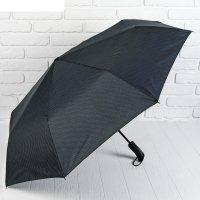 Зонт автоматический, r=50см, №2 13816