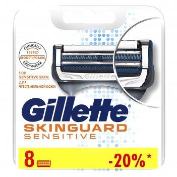 Сменные кассеты для бритья gillette skinguard sensitive, 8 шт.