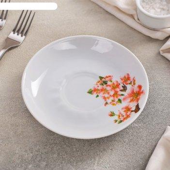 Блюдце 15 см «яблоневый цвет»