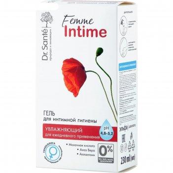 Гель для интимной гигиены dr.sante femme intime «увлажняющий», 230 мл