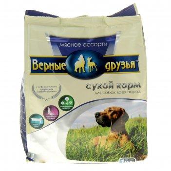 Сухой корм верные друзья для собак всех пород, мясное ассорти, 1 кг
