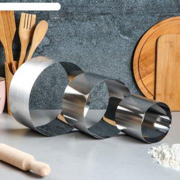 Набор форм для выпечки и выкладки круг, 20 х 20 х 10 см, 3 шт