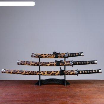 Катаны сувенирные 3в1 на подставке, черные ножны, под леопарда