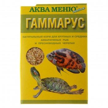 Корм для рыб аква меню. гаммарус, 11 г