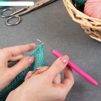 Крючок для вязания, с силиконовой ручкой, d = 2,5 мм, 14 см, цвет микс
