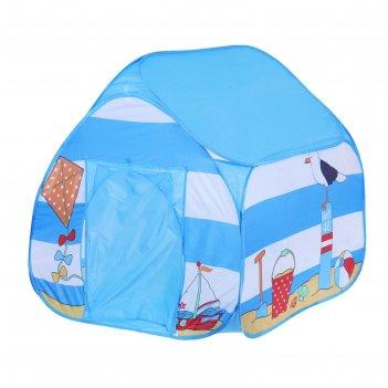 Игровая палатка морской домик, цвет голубой
