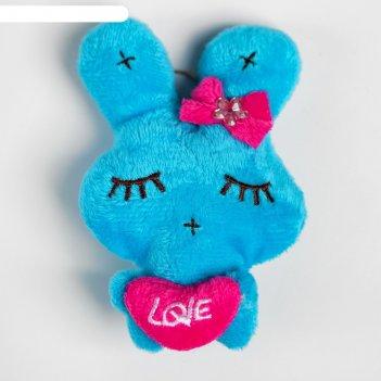 Мягкая игрушка-брелок заяц с сердцем цвета микс