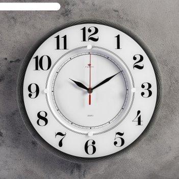 Часы настенные круглые классика, 34 см стекло, белые рубин
