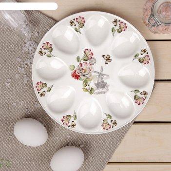 Подставка для яиц «бабочки в саду», 20x2 см