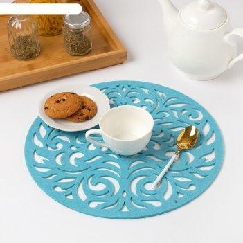 Салфетка декоративная долянаузоры цвет голубой,d 30 см, 100% п/э, фетр