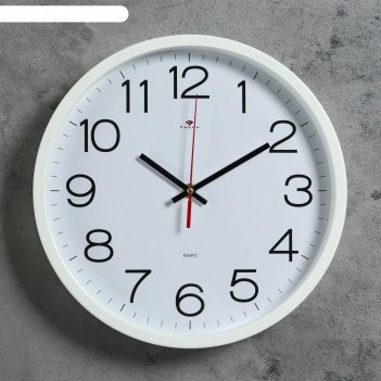 Часы настенные круглые классика, 30 см белые  рубин