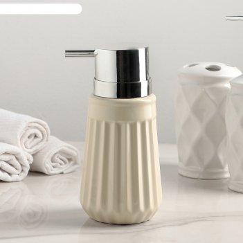 Дозатор для жидкого мыла астория, цвет бежевый
