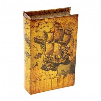 Сейф-книга кожа морской круиз