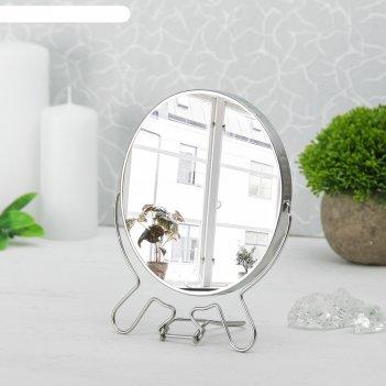 Зеркало настольно-подвесное двухстороннее, с увеличением, круглое
