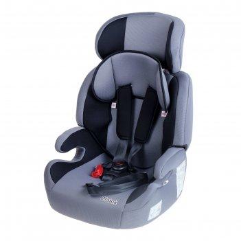 Детское автомобильное кресло фрегат группа 1/2/3,  цвет серый  0482