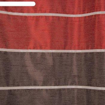 Тюль этель 290х280 гамма красный (горизонтальная полоса) б/утяжелителя, 10