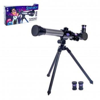 Телескоп детский 3 кратное увеличение в кор. №c2105