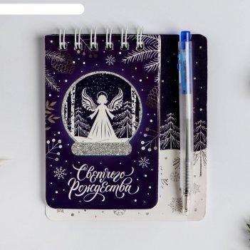 Набор блокнот и мини-ручка «ангел», 9 х 10,4 см