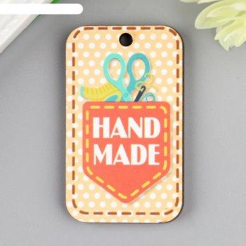 Бирка hand made