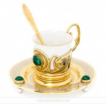 Кофейный набор малахитовый малый