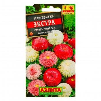 Семена цветов маргаритка экстра, смесь окрасок, мн, 0,05 г