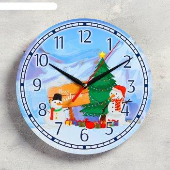 Часы настенные, серия: новый год, подарки снеговиков, d=24 см, плавный ход