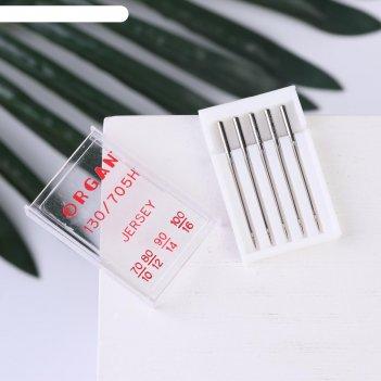Иглы для бытовых швейных машин, для джерси, №70-100, 5 шт