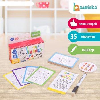 Набор пиши-стирай «учу и пишу цифры», карточки с цифрами и картинками, мар