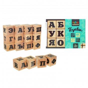 кубики развивающие