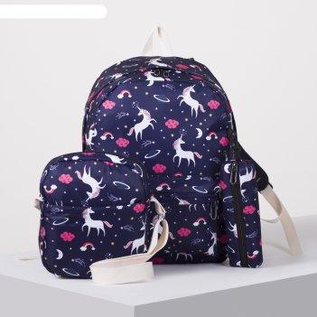 Рюкзак школьн галина, 27*12,5*40, отд на молн,  н/карм. 2 бок карм,  сумка