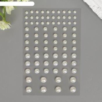 Стразы самоклеящиеся жемчуг, 6-12 мм, 80 шт., на подложке