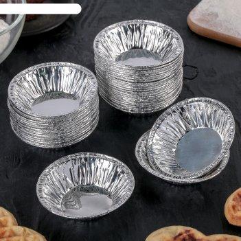 Набор форм для выпечки из фольги 7x2 см, 50 шт