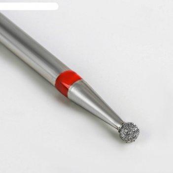 Фреза алмазная для аппаратного маникюра «шар», мелкая зернистость, d = 1,4