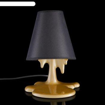 Лампа настольная расплавленное золото