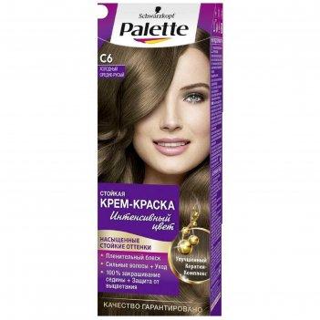 Крем-краска для волос palette, тон с6, холодный средне-русый