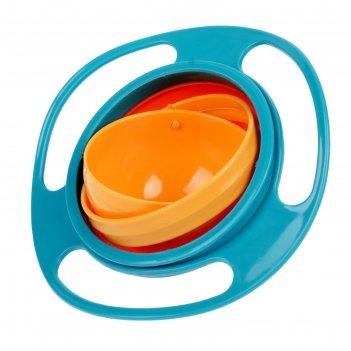 Детская миска «тарелка-неваляшка», цвет синий/оранжевый