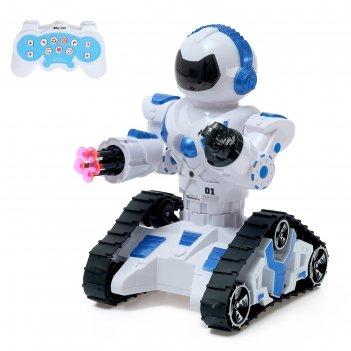 Робот радиоуправляемый «танкобот», световые и звуковые эффекты, работает о