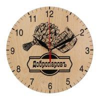 Часы банные добропаровъ-2